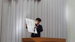 18shigyoushiki1